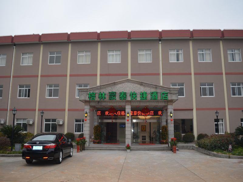 Shanghai Juxiang Hotel