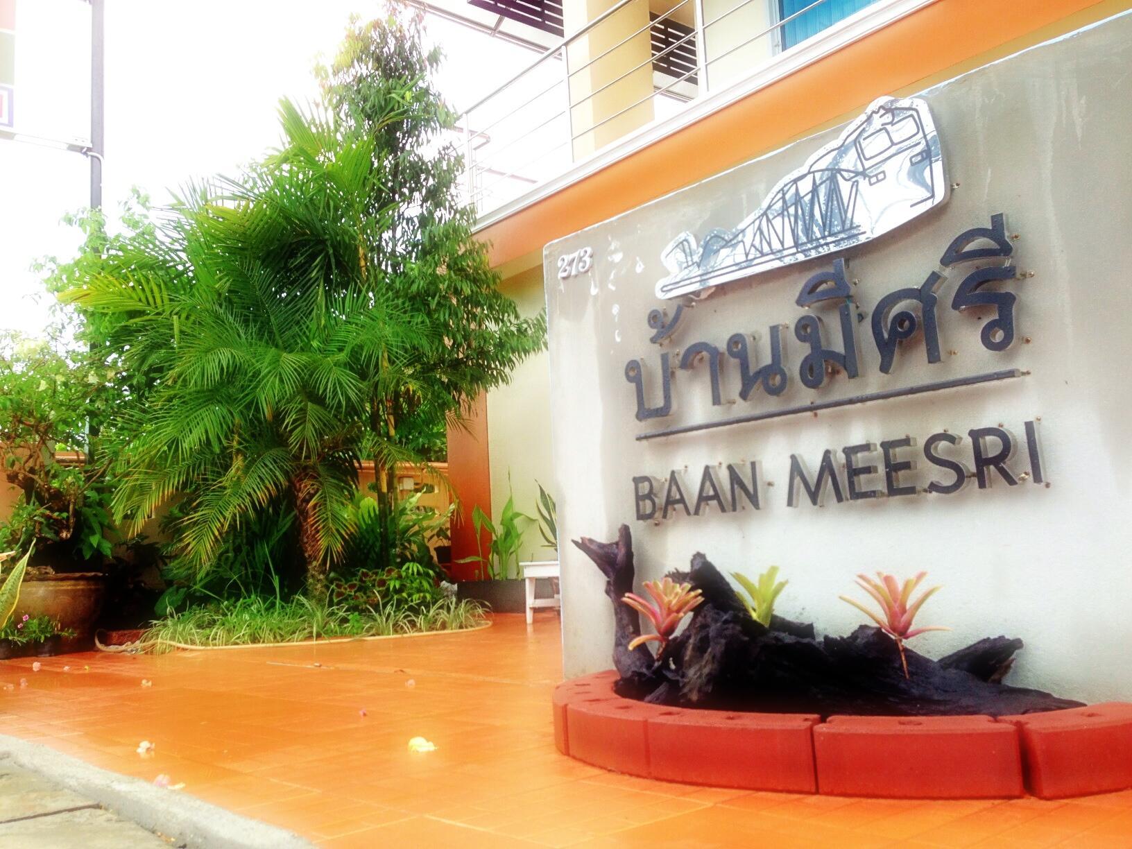 Hotell Baan Meesri Serviced Residence i , Suratthani. Klicka för att läsa mer och skicka bokningsförfrågan