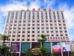 Shen ZhenTai Bao Feng Hotel