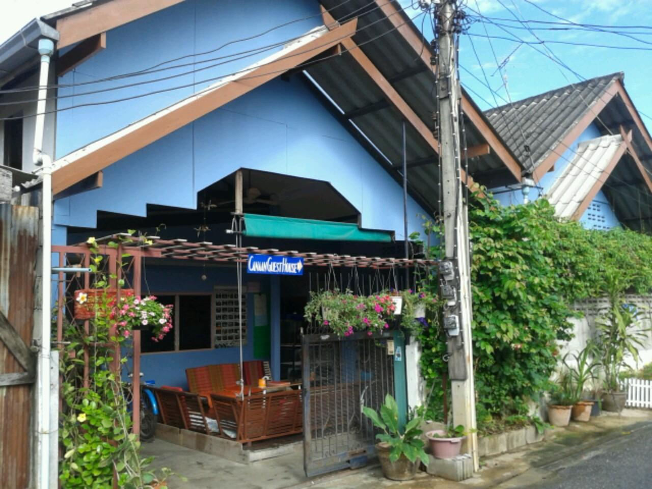 Canaan Guesthouse and Homestay - Hotels and Accommodation in Thailand, Asia