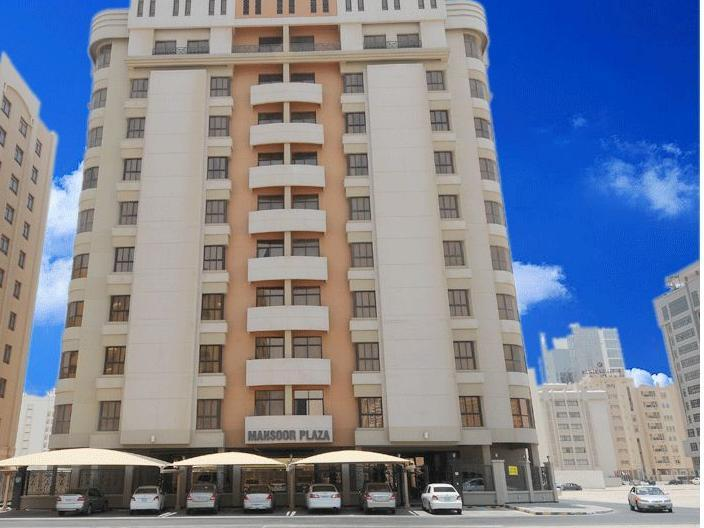 Mansoor Plaza Apartment - Hotels and Accommodation in Bahrain, Middle East
