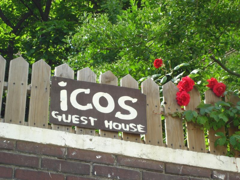 iCOS Guesthouse 2 for Female and Family