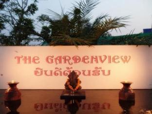 the garden view resort