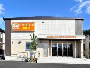 hotel Accommo Inn Kesennuma