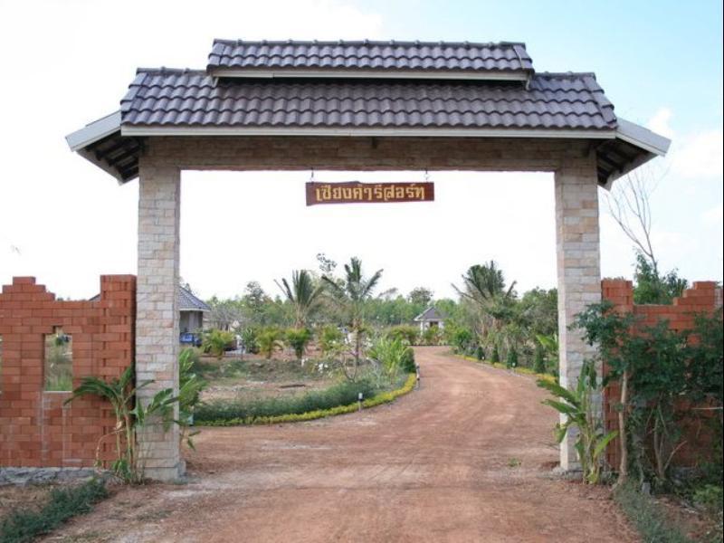 Hotell Chiangkum Resort i , Udonthani. Klicka för att läsa mer och skicka bokningsförfrågan