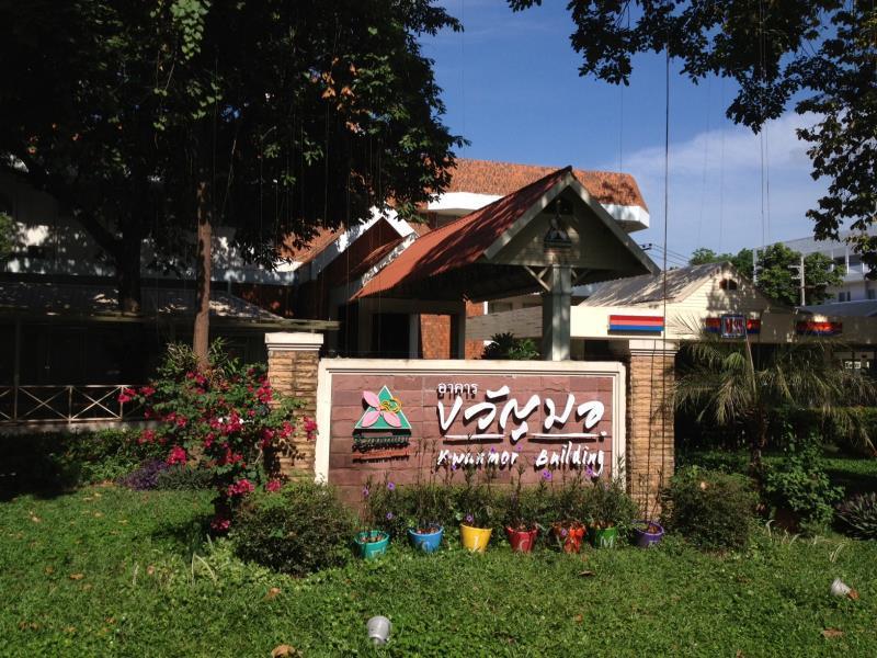 Hotell Kwanmor Hotel Khon Kaen University i , Khon Kaen. Klicka för att läsa mer och skicka bokningsförfrågan