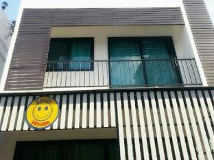 Smile House