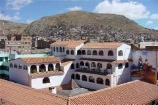 Hotel Casona Colon Inn - Hotels and Accommodation in Peru, South America
