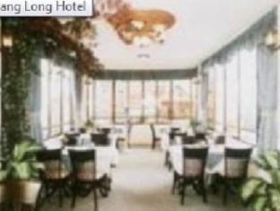 Thang Long Hotel Ho Chi Minh City - Restaurant