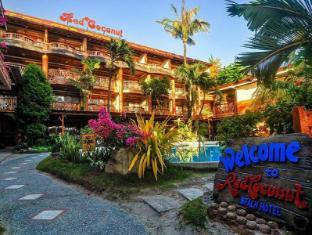 Red Coconut Hotel Boracay Island - Hotel Facade