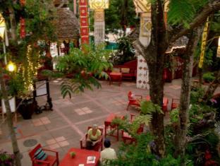 Mae Hong Son Mountain Inn & Resort Mae Hong Son - Garden