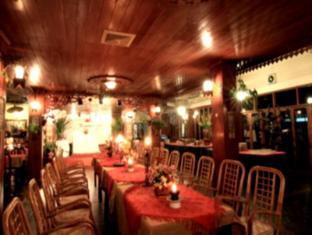 Mae Hong Son Mountain Inn & Resort Mae Hong Son - Restaurant