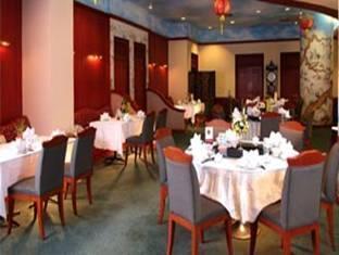 Chon Inter Hotel Chonburi - Chinese Restaurant