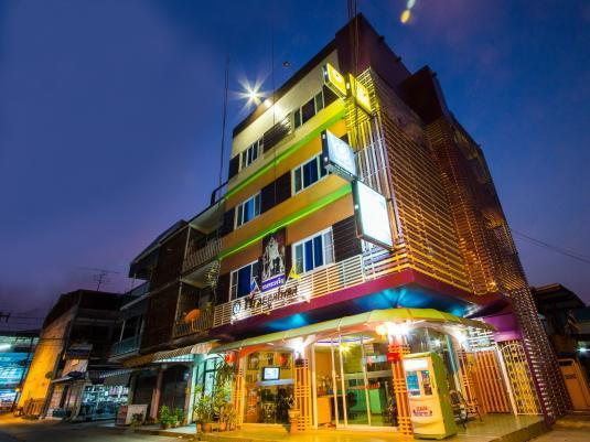 Hotell Porndhakul Place 1 i , Udonthani. Klicka för att läsa mer och skicka bokningsförfrågan