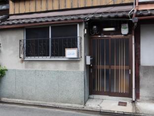 hotel Kyomachiya Wasabi
