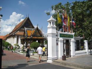 Sawasdee Khaosan Inn Hotel Bangkok - National Museum
