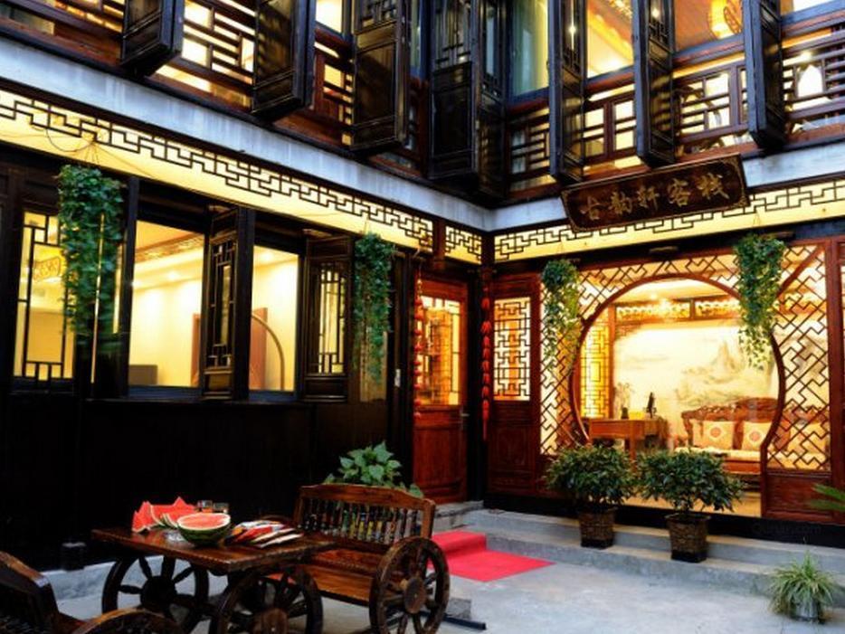 Zhouzhuang Guyunxuan Boutique Hotel - Kunshan