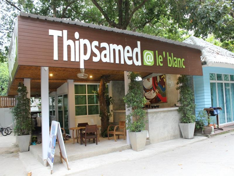 Thipsamed Resort - Hotels and Accommodation in Thailand, Asia