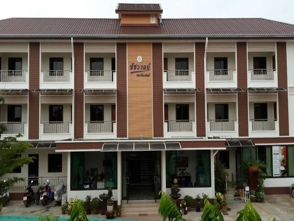Hotell Chutchawan Apartment i , Udonthani. Klicka för att läsa mer och skicka bokningsförfrågan