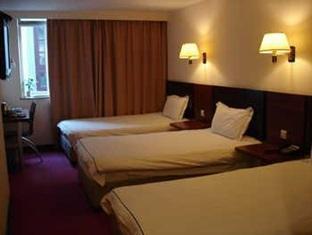 Ocean Star Holiday Inn Shanghai - Habitación