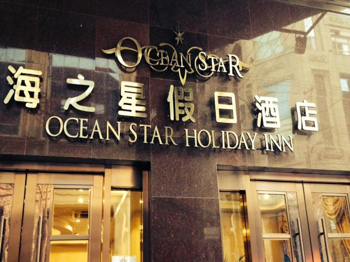 Ocean Star Holiday Inn Shanghai - Vistas