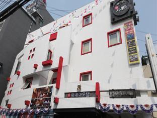 3D Cinema Motel