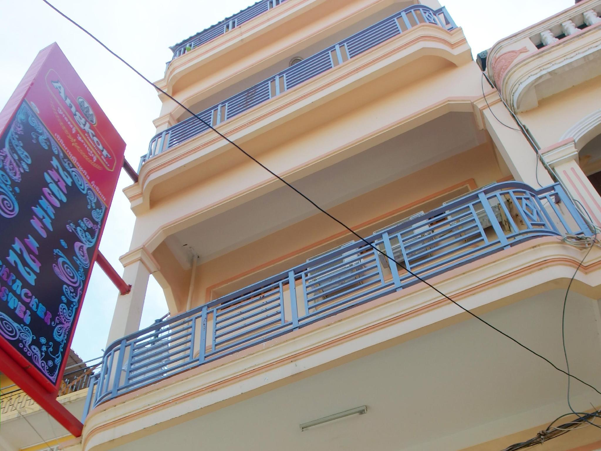 Natural Inn Backpacker Hostel Phnom Penh