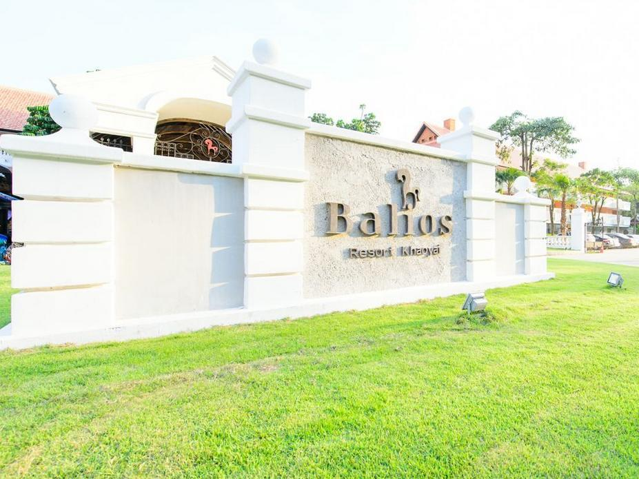 Balios Resort Khaoyai - Khao Yai