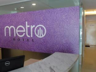 Metro Hotel @ KL Sentral Kuala Lumpur - Lobby