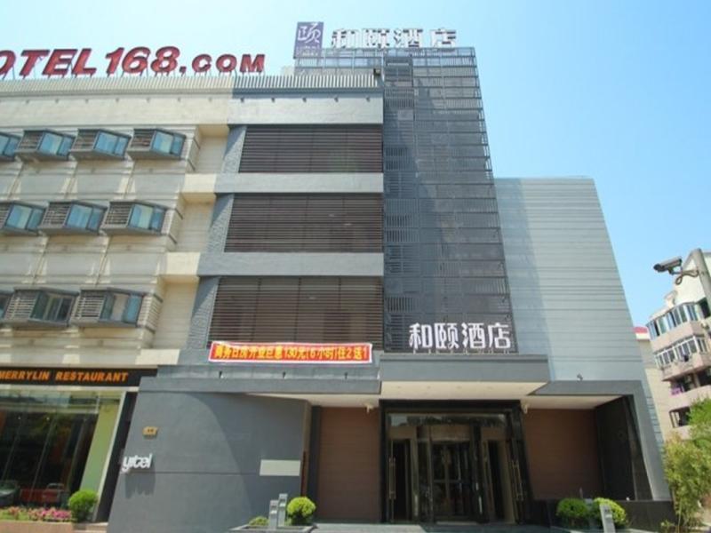 โรงแรมอี้เทล เซี่ยงไฮ้ หงเฉียว แอร์พอร์ต