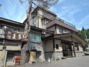 hotel Maruni Ryokan