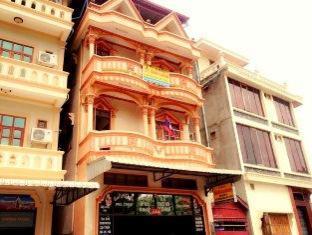 Sa Ne Khaem Xam Guesthouse