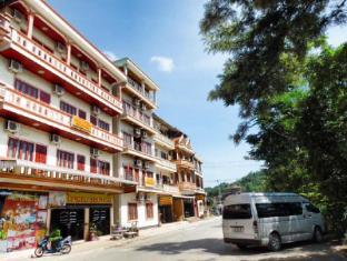 Phonechaleaun Hotel