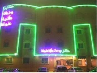 Makarim Najd Apartments 2 - Hotels and Accommodation in Saudi Arabia, Middle East
