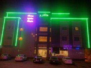 Makarim Najd Apartments 3 - Hotels and Accommodation in Saudi Arabia, Middle East