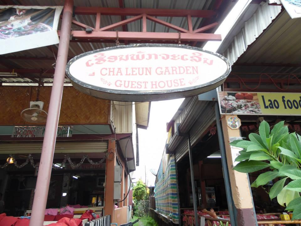 Chaleun Garden Guesthouse - Hotels and Accommodation in Laos, Asia