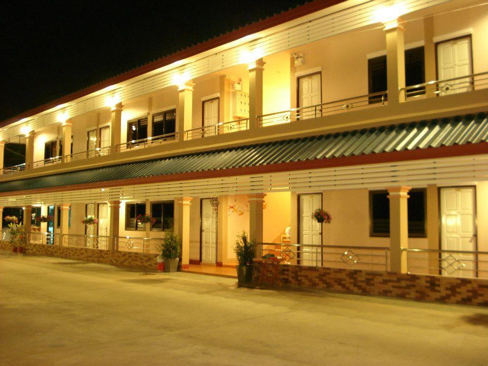 โรงแรมซิตี้ปาร์ค น่าน