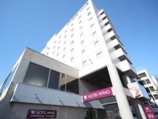 hotel Hotel Wing International Tomakomai
