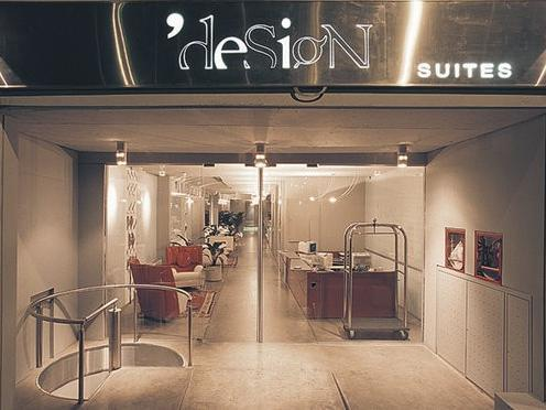 Design Suites Buenos Aires Hotel - Hotels and Accommodation in Argentina, South America