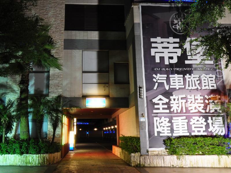 Di Bao Motel Taipei Taipeh - Hotel Aussenansicht