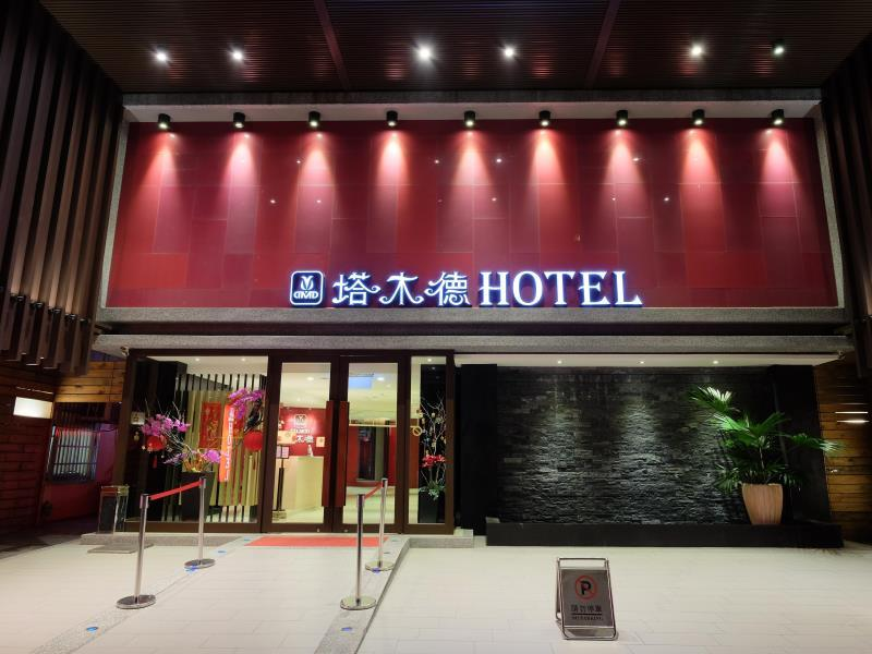 Talmud Business Hotel-Zhong Shan - Hotels and Accommodation in Taiwan, Asia