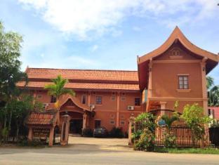 Villa Phanom