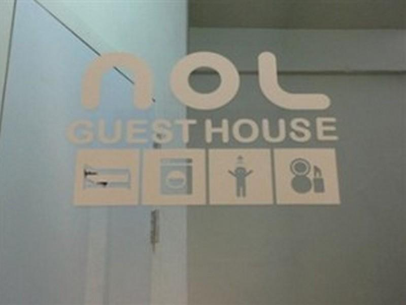 Nol Guest House - Hotels and Accommodation in South Korea, Asia