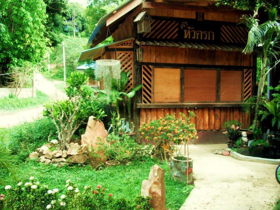 Cashewnut Tree Bungalows Koh Lanta - Hotel Exterior