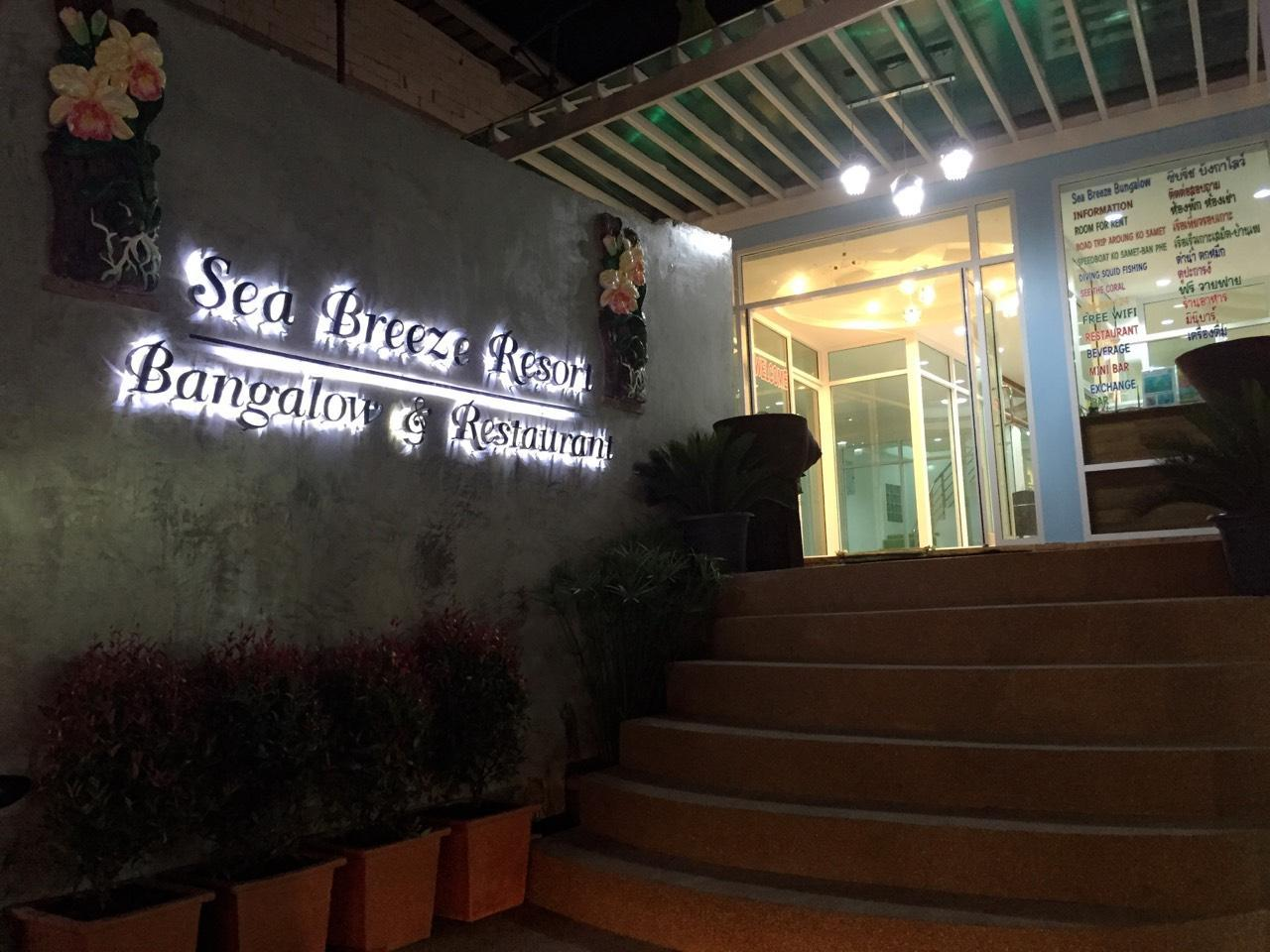 Sea Breeze Resort - Hotels and Accommodation in Thailand, Asia