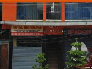 Hotel Brindavan - Guwahati
