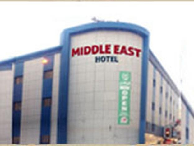 Middle East Hotel - Hotels and Accommodation in Bahrain, Middle East