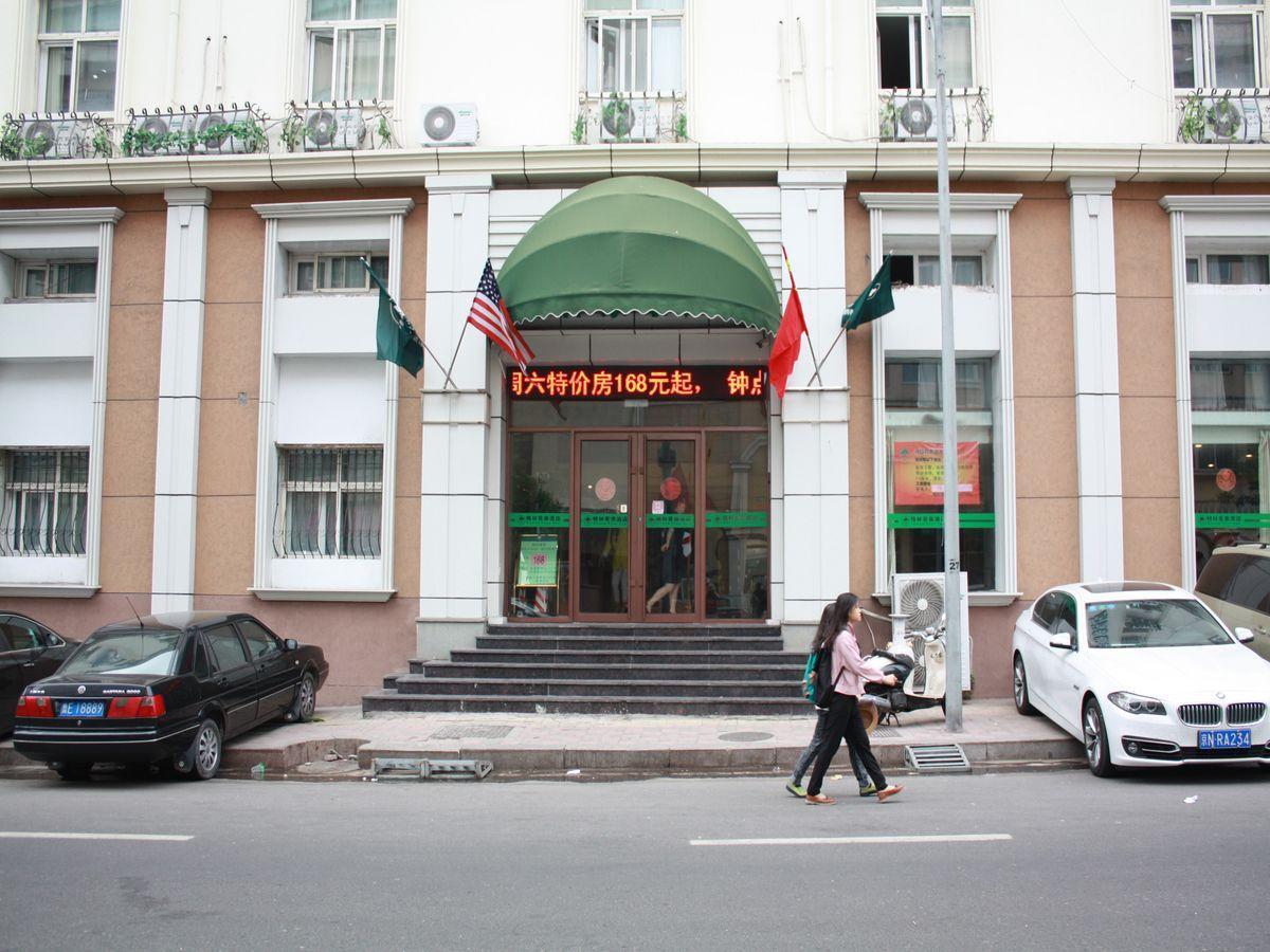Greentree Inn Qingdao Railway Station Square Express Hotel - Qingdao