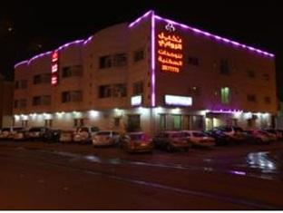 Hotel Taleen Al Rawabi 2 - Hotels and Accommodation in Saudi Arabia, Middle East