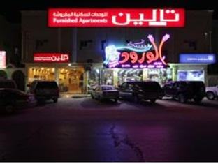 Hotel Taleen Durrat Al Nakhil - Hotels and Accommodation in Saudi Arabia, Middle East